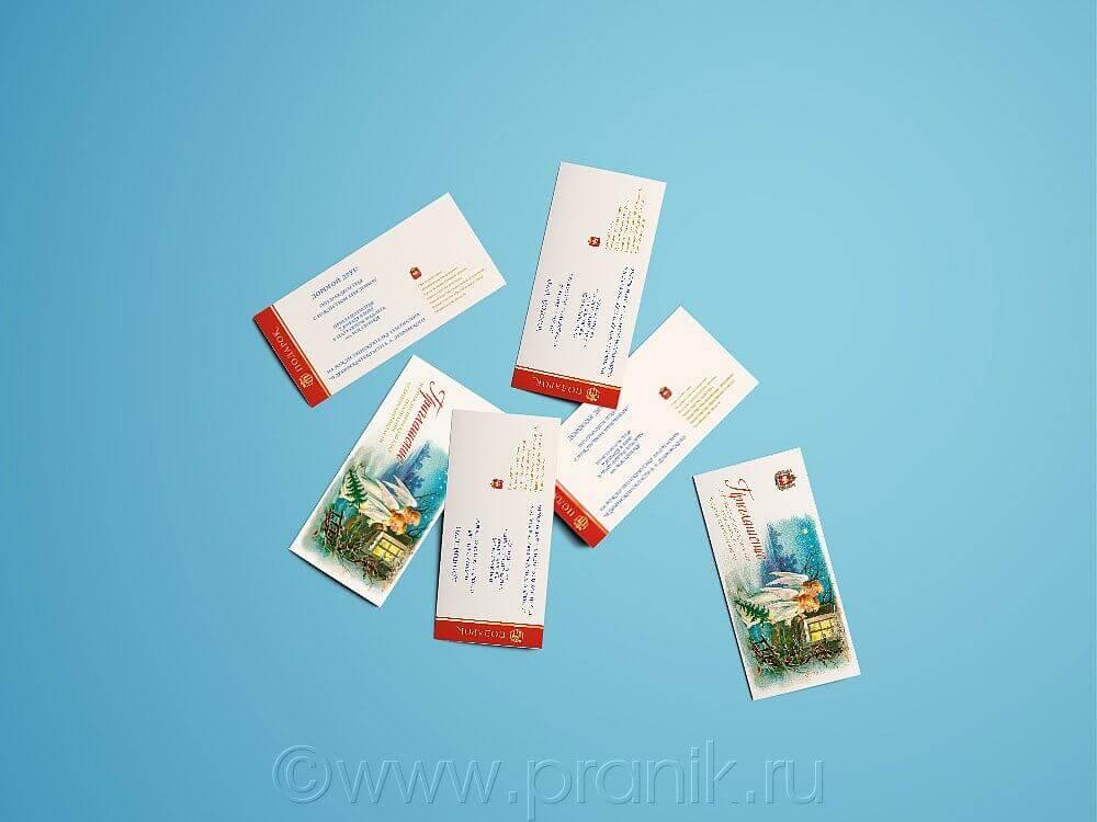 tnTri-Fold Brochure Mockup - Free Version