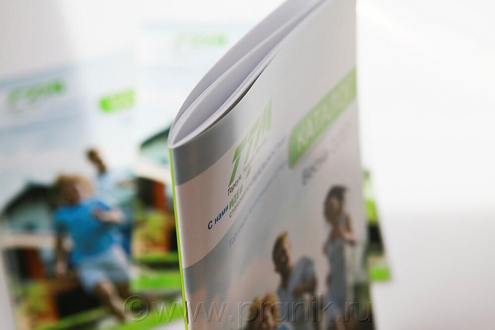 Как напечатать фирменную брошюру, журнал или каталог?