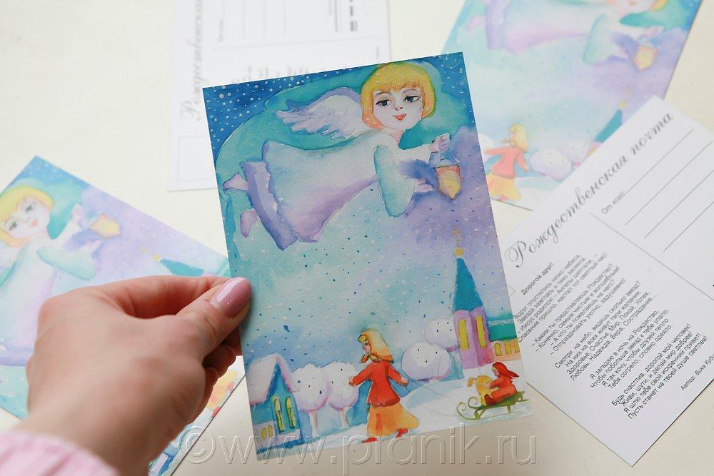 Карусель для открыток